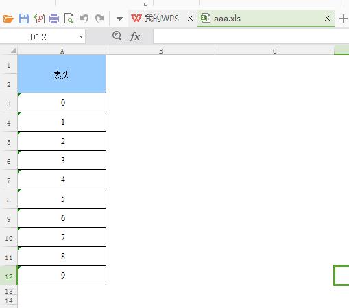 记录一次导出Excel,简单用法