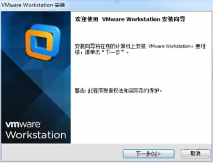从零学习大数据,第一节,VM虚拟机安装CentOS,Linux的常用操作,Shell编程及其命令。