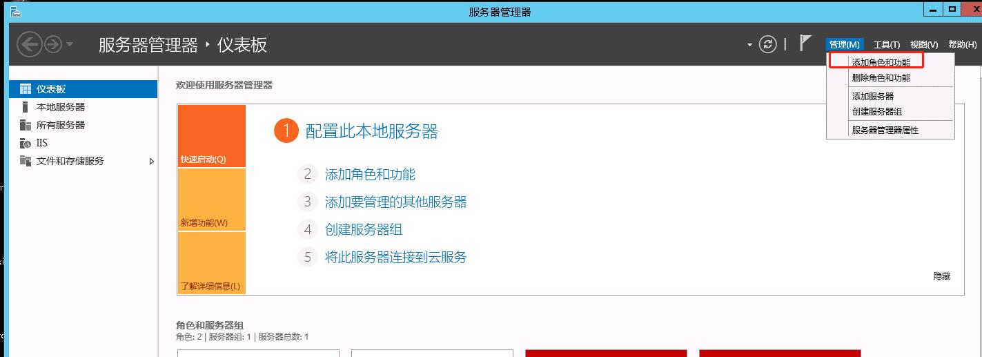 龙珠电玩城棋牌游戏搭建,可运营:(二)、WEB端搭建