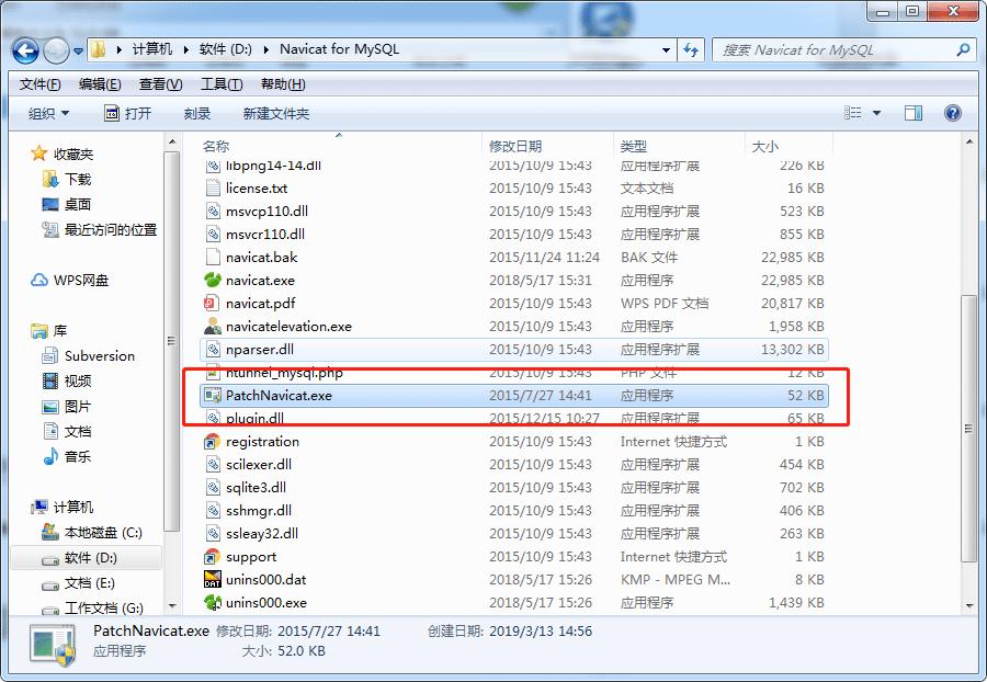 Navicat for xxx破解工具,通杀11_2XX版本,需要的下载了,百度网盘