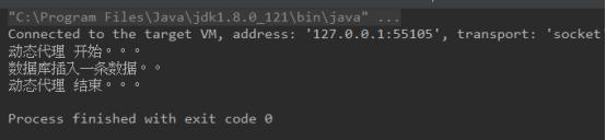 十分钟学会JDK动态代理及原理