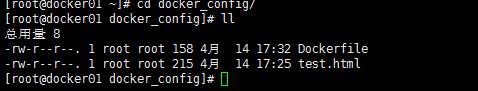 5分钟Docker快速上手了解Dockerfile